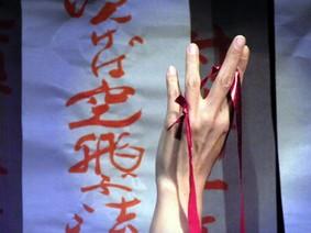 七番、俳ラの女王  ギネマ【実録母子草】1