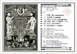 hl25表紙.JPG